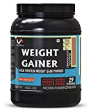 Strava AdvanceMuscleMass Lab tested Weight Gainer with Enzyme Blend 5.1 G Protein 25.3 G Carbs Chocolate Flavour - 1 Kg/2.2 lb