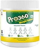 Pro360 Weight Gainer Chocolate Flavour  More Calorie  Dietary Supplement  Ready To Serve  Weight Gain For Men & Women- 250 Gm
