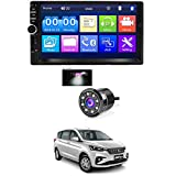AYW (ALL YOU WANT) 7 INCH Double Din Car Screen Stereo Media Player Audio Video Touch Screen Stereo Full HD with MP3/MP4/MP5/USB/FM Player/WiFi/Bluetooth & Mirror Link with Back Rear Camera Universal for All Car