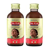 NO KAS Ayurvedic Cough Syrup - Pack of 2 - Relieves All Coughs and Boosts Immunity