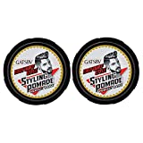 Gatsby Hair Styling Pomade, Perfect Raise for Edgy Quiff Style, Lasting Hold, High Setting Power & Easy To Wash Off, Natural Shine Effect, Made In Indonesia, Brown, 75 g, Pack of 2