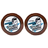Gatsby Styling Pomade Supreme Hold 75g | For Pompadour Style | Wet Look, Volumized Finish & Long Lasting Hold | Water Based | Easy To Wash Off | Pack of 2 | Made In Indonesia